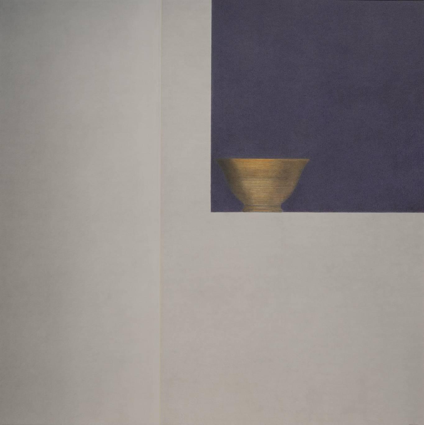 Donde la luz se esconde (2020) - Angel Luis Muñoz Durán