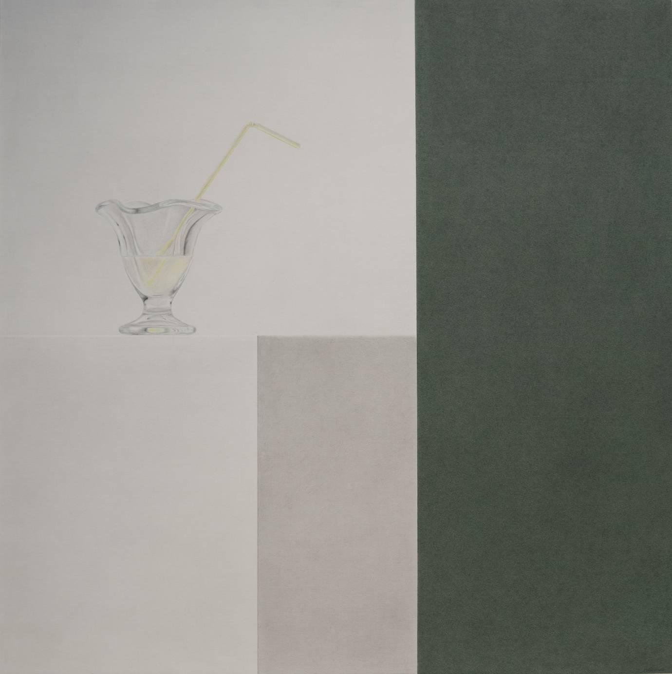Agua de limón (2020) - Angel Luis Muñoz Durán