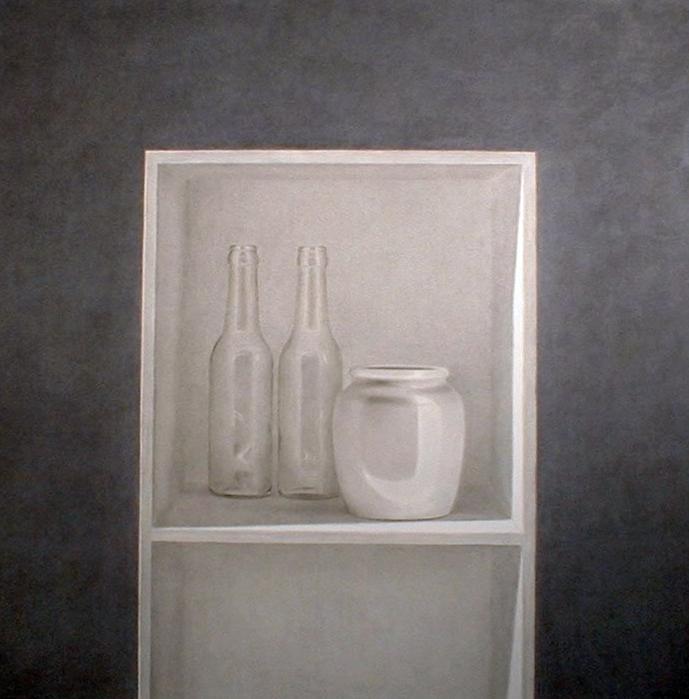 Espacio interior (1999) - Angel Luis Muñoz Durán