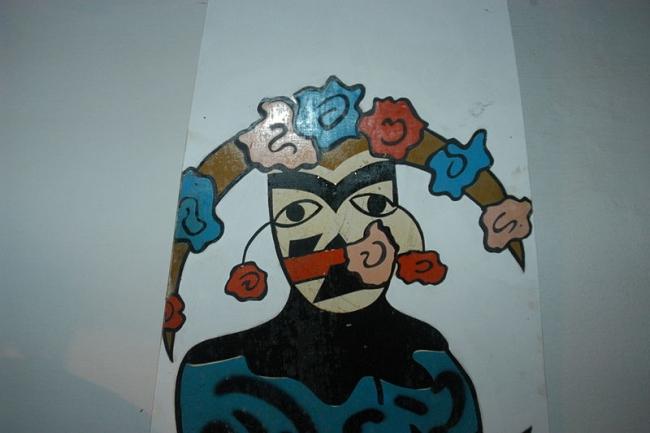 Painel pintado pelo artista plástico Siron Franco para festa folclorica, exposto no museu da familia pompeu, em Pirenopolis, GO, Brasil. Cortesía de Wikimedia