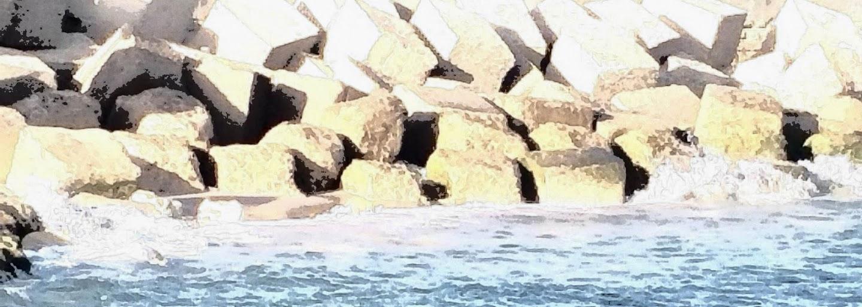 Malecón 1 (2021) - Carmen Carmona González