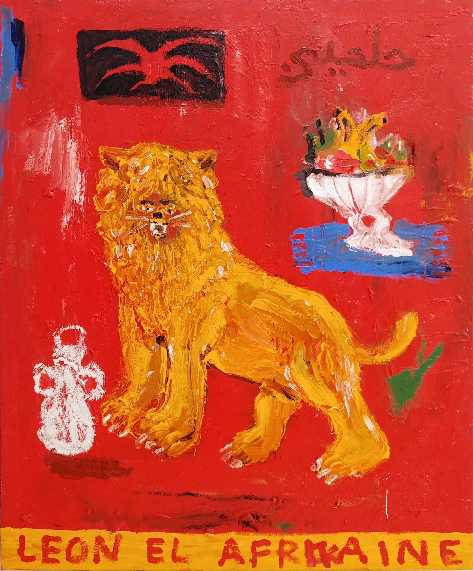 León africano (2020) - Alvar Fedz. - Mad Alvar