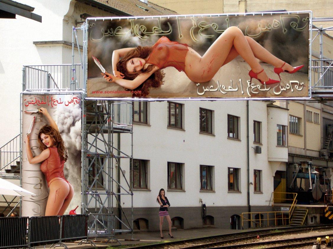 Naked I Feel More (2007) - Sonia La Mur
