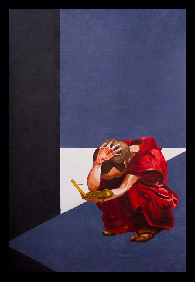 Búsqueda (2015) - David Carnicer Piña