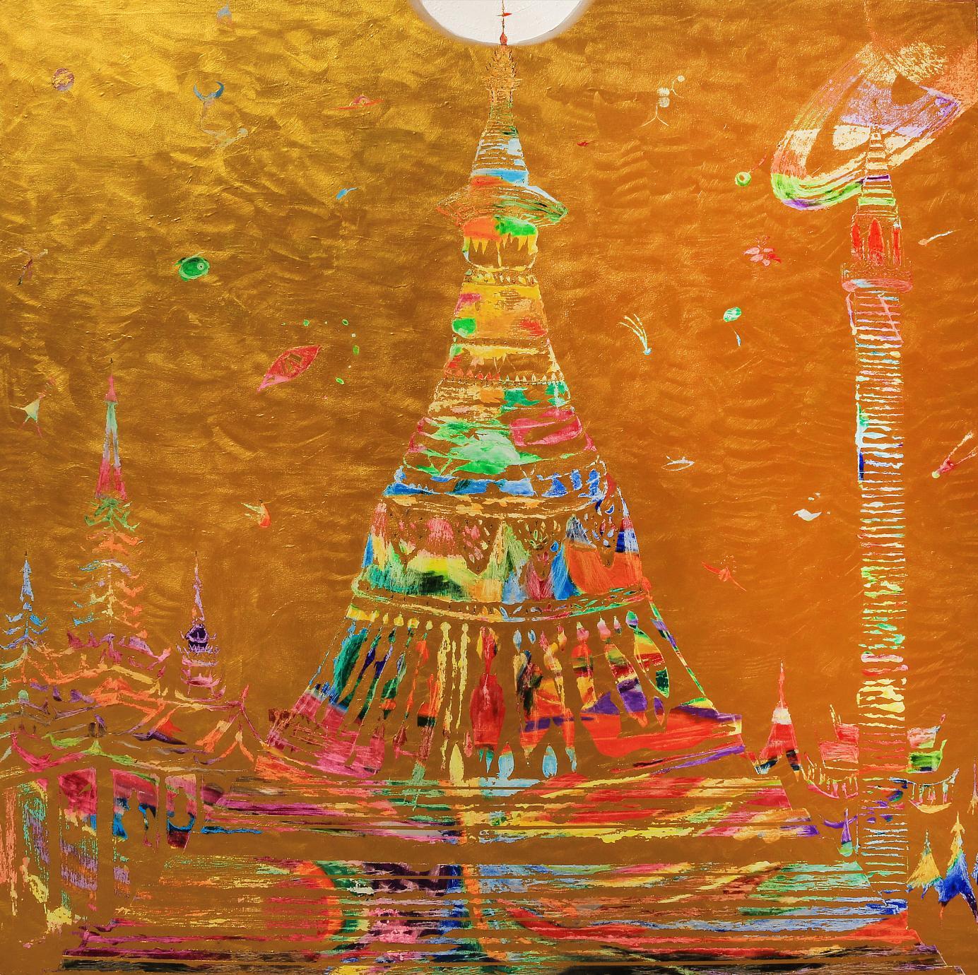 Shwedagon Zedi Daw (2019) - Arturo Prins