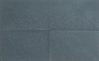 Sin título, 2017 · óleo sobre papel · 34 x 65 cml