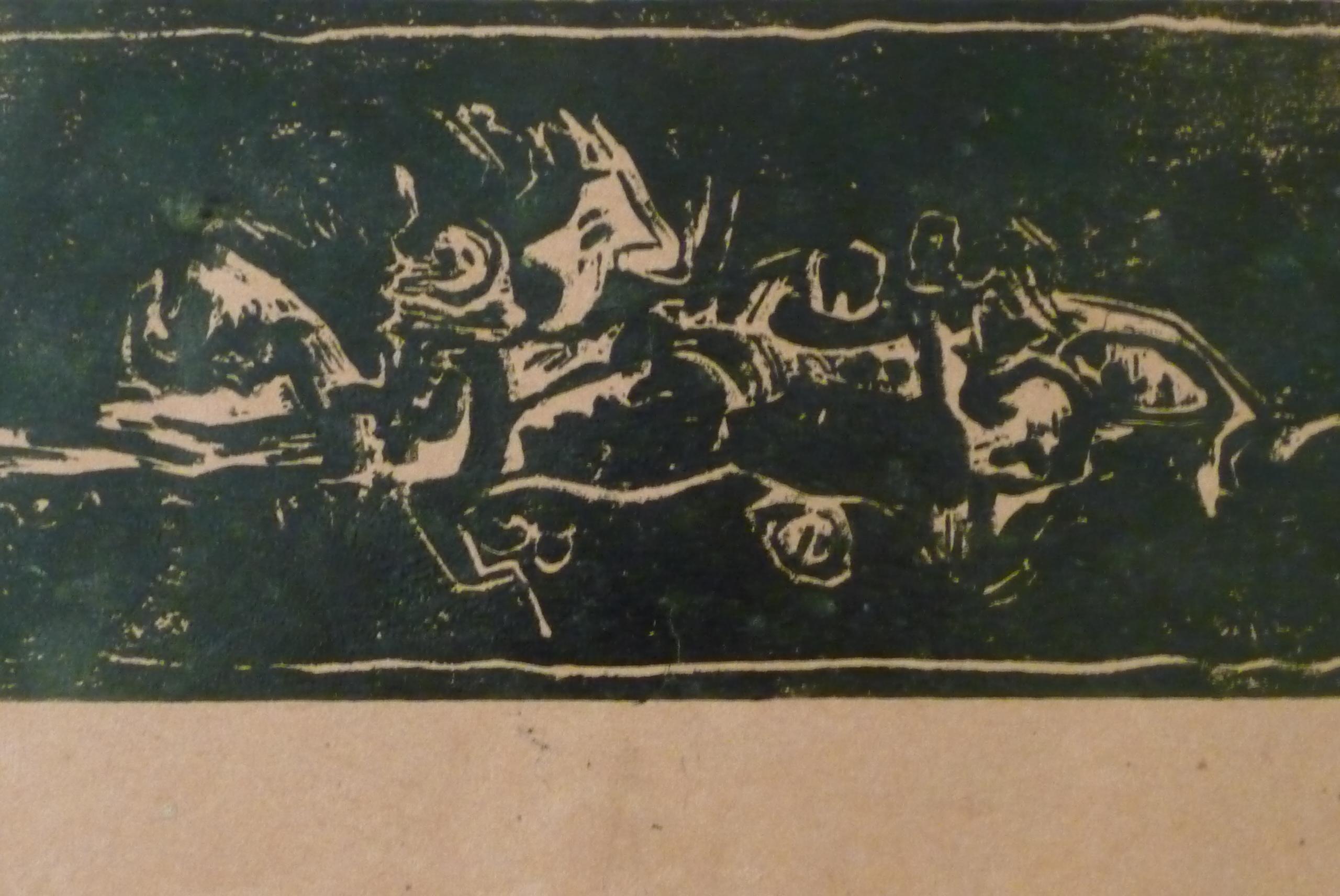 Entrelazados (1985) - Aingeru Pagai López