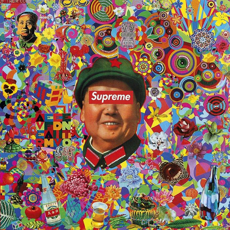 Mao Supreme (2017) - Felipe Cardeña
