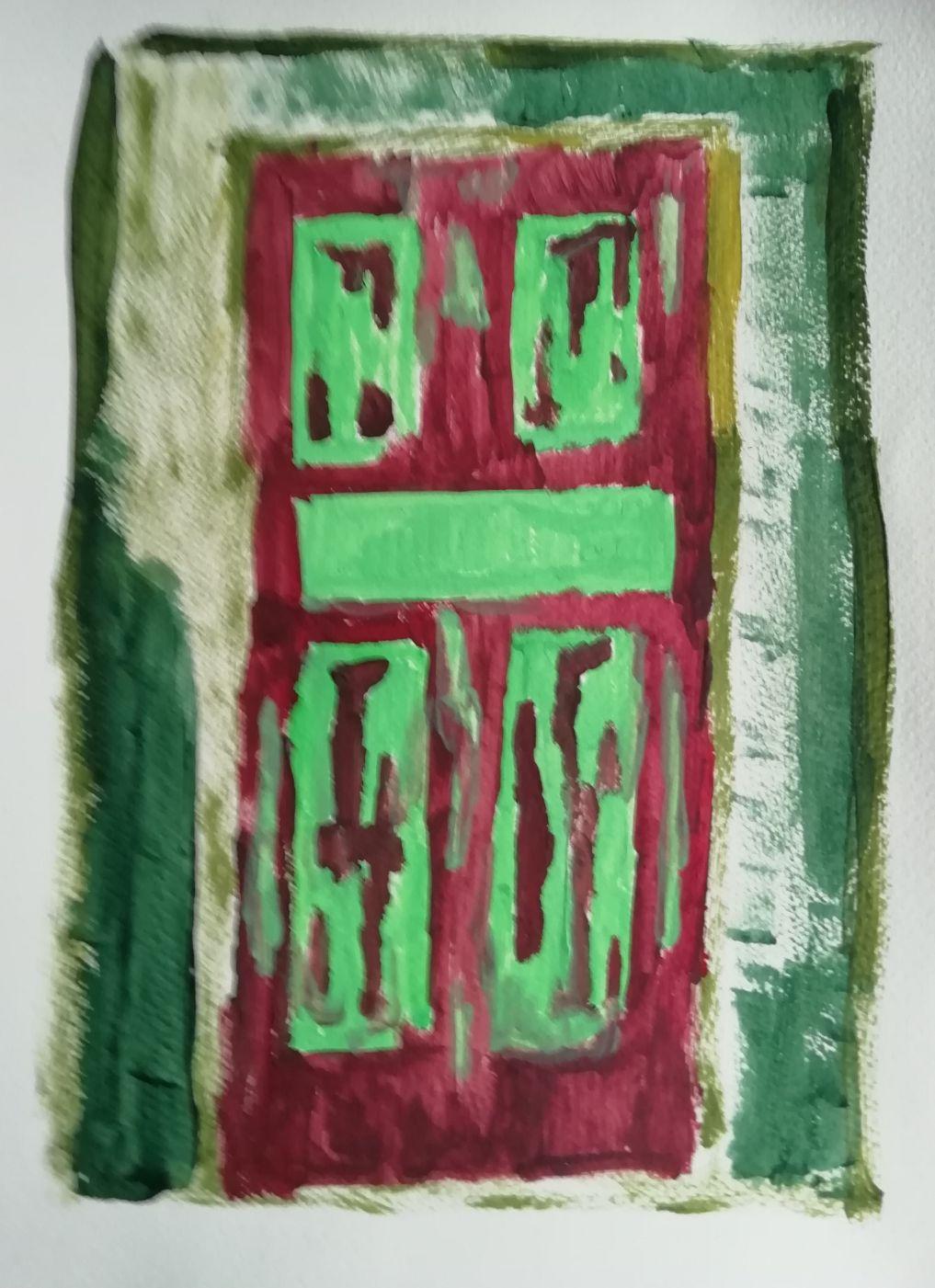 Una puerta (2017) - Yaneth Evangelina Avila Pinto
