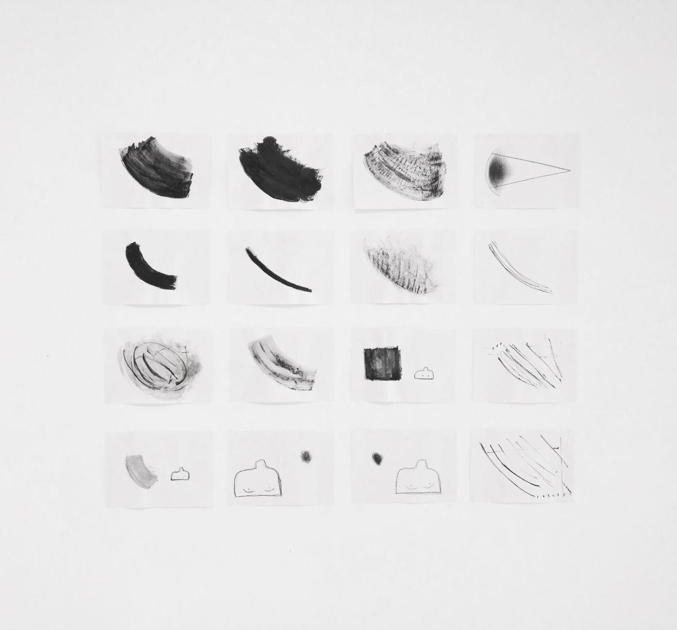 deep - study II (2017) - Arianna De Nicola