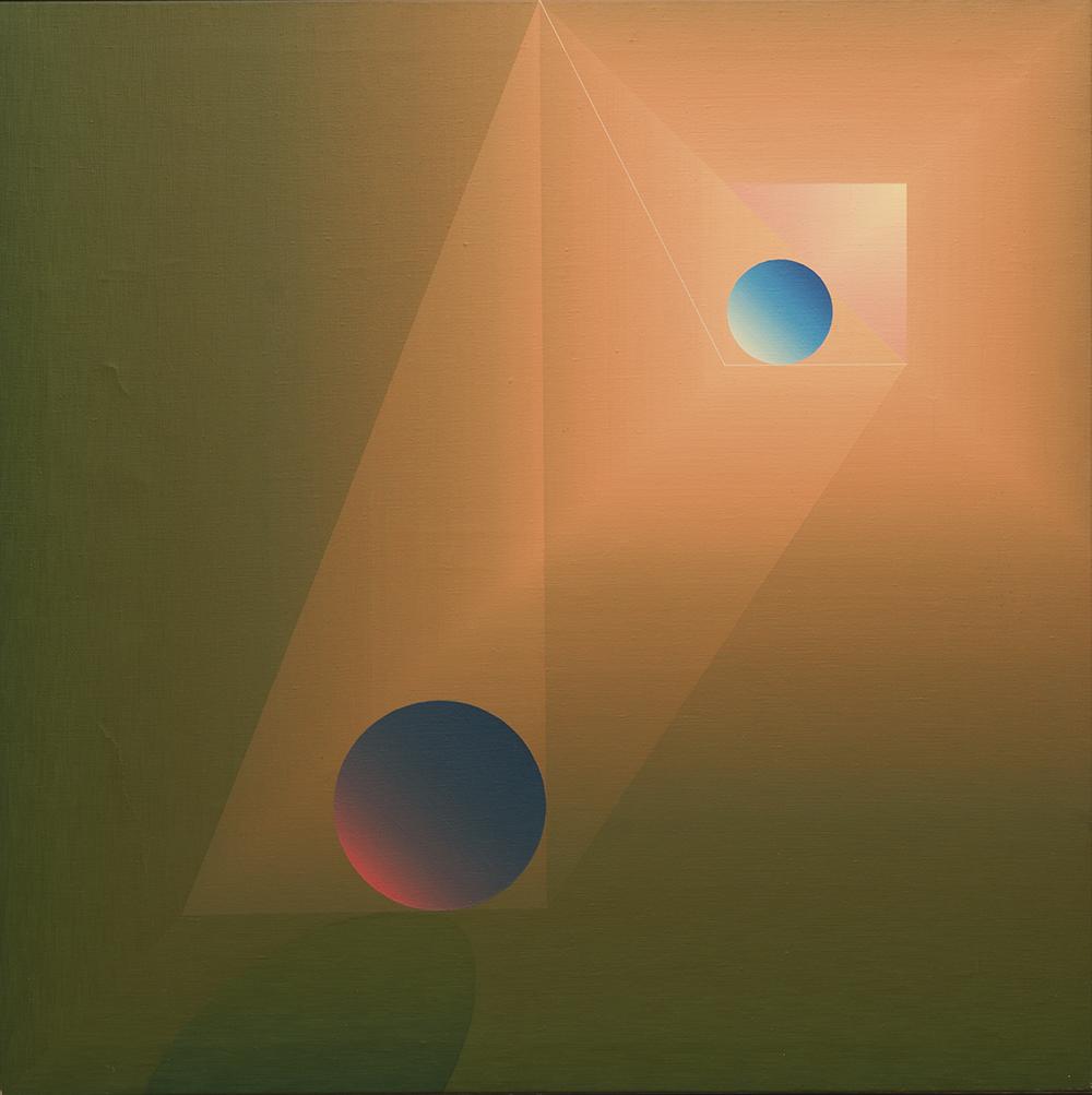 Espacio Gongorino (1987) - Julián Casado Lamoca