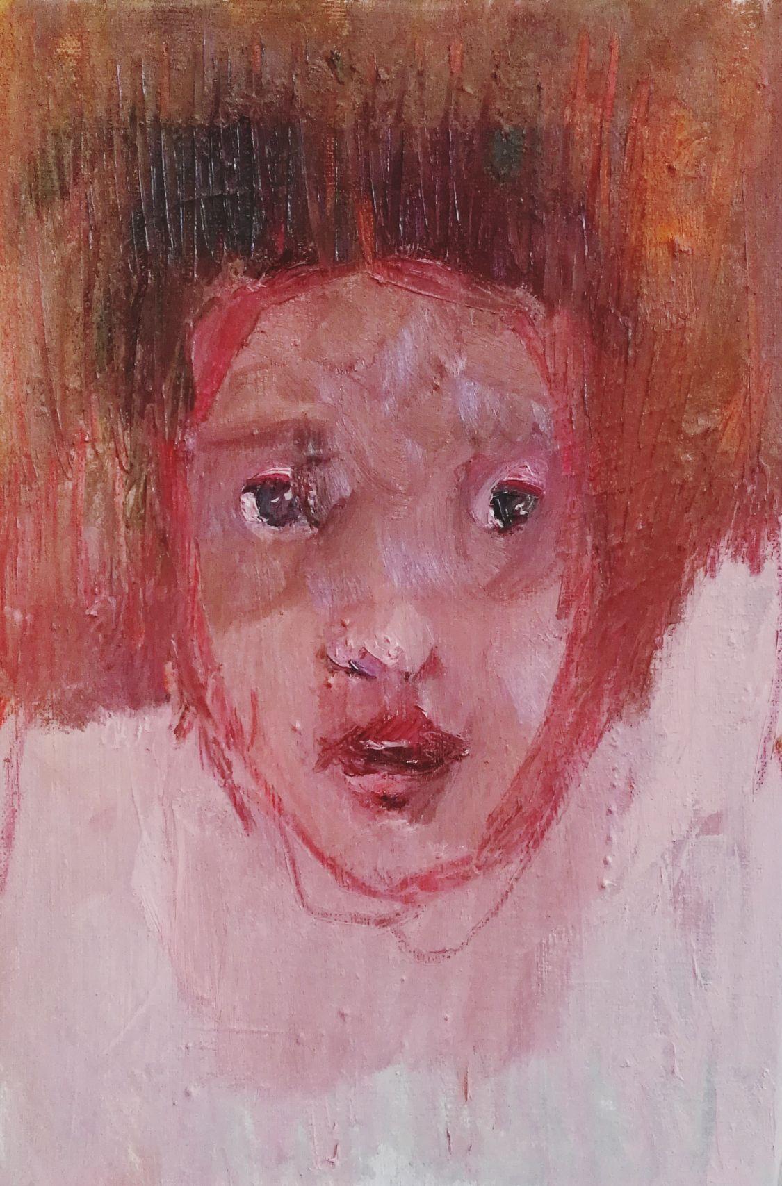 """De la serie: """"Mientras me miran"""" (2019) - Elisa Pinto"""